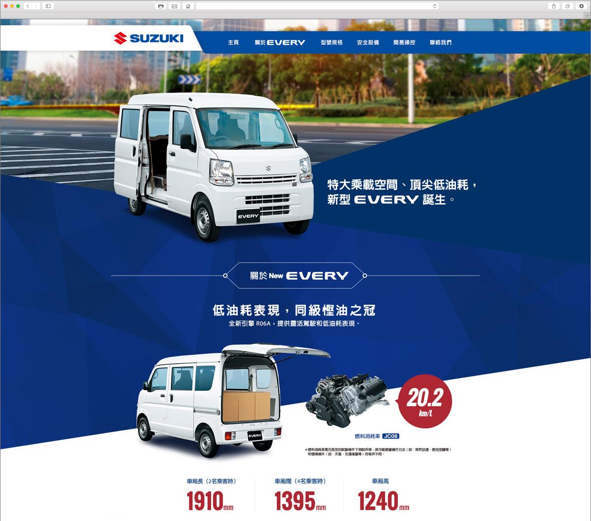 Hong Kong Branding Design, Logo Design, Graphic Design, Web